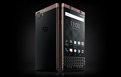 blackberrymobile home blackberry Accessories 01 - Home