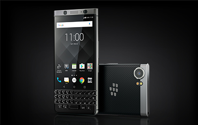 blackberrymobile home ready for business 02 - Home