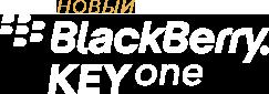 logo - BlackBerry KEYone